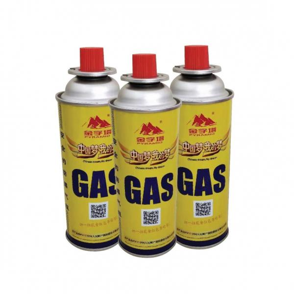Camping Refill Wholesale Butane Refill Fuel Gas Can Cartridge Camping Portable Stove #2 image