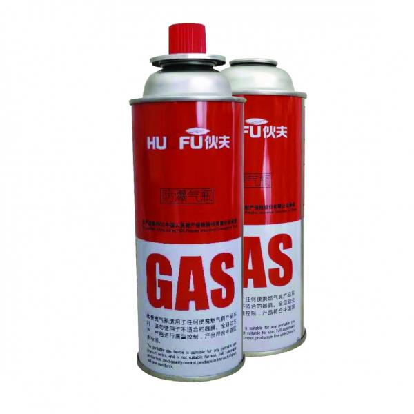 190g 220g 250g stainless steel material 220gr butane gas canister cylinder #1 image